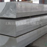 6A53铝板铝板技术标准