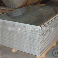 7075进口铝棒 7075高硬度铝板材