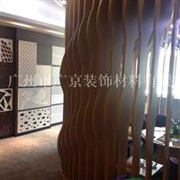 包墙立柱铝方管,特殊木纹铝方通