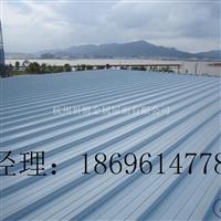 铝镁锰金属屋面板厂家供应