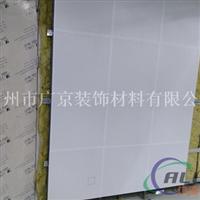 广东600600微孔铝扣板