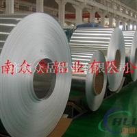 化工厂管道专用铝板