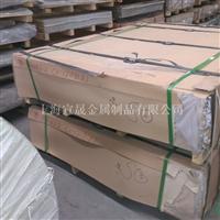 5454铝板 现货供应