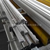 加工铝板 5052压花铝板 花纹铝板