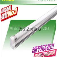 T4支架T4超亮荧光灯节能支架28W