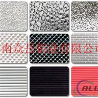 桔皮铝板、花纹铝板、出口专用