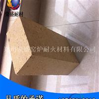 厂家供应耐火砖 质优价廉 高铝砖