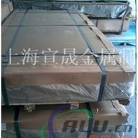 1090铝板上海现货供应