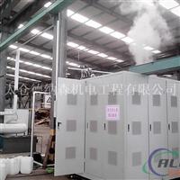 空气能电磁加热蒸汽机