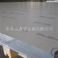 可阳极氧化铝板A6061