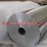 親水鋁箔、現貨供應,廠家直銷