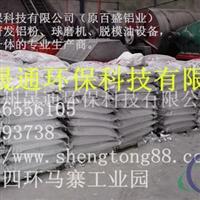 砂加氣鋁粉廠家