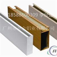 供應型材鋁方通生產廠家