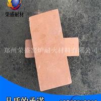 轻质粘土保温砖 隔热砖 厂家直销 绝热层用