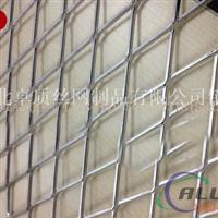 建筑幕墙、装饰用铝制拉伸网