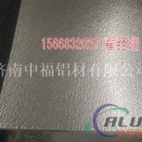 桔皮鋁卷直供,壓花鋁卷價格情況