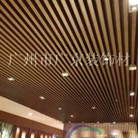 供應室內木頭色天花鋁方通吊頂