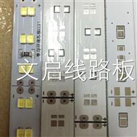 生產雙排2835珠寶燈條PCB線路板