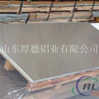 供应高档船社级认证5083铝合金板