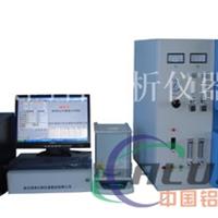 红外碳硫分析仪高频红外碳硫仪铝合金成分检测仪