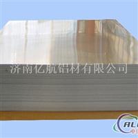 哈尔滨哪里有卖1mm铝板的?
