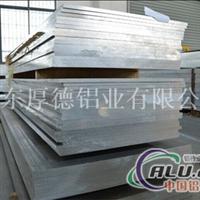 供应高精003铝合金深冲中厚板
