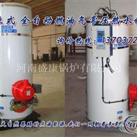 0.23ME燃气热水锅炉