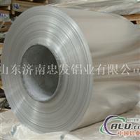 铝卷 铝皮厂家.铝卷中国铝业网
