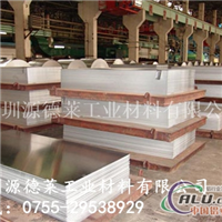 AL5052铝板,韩国进口氧化铝板