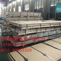 拉伸合金铝板生产,合金铝板生产