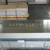 现货供应高等高精度5052防锈铝合金板