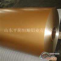 铝镁锰彩涂铝卷,彩涂铝卷生产