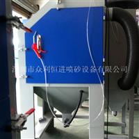 压铸铝表面处理设备喷砂机