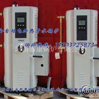 36千瓦电开水锅炉容积式开水锅炉