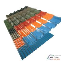 供应高等彩色瓦楞铝板 、本色瓦楞铝板