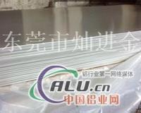 铝板 铝卷 镜面铝板 铝板供应商