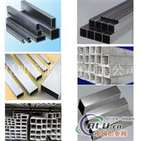 鋁天花幕墻鋁方通圓管鋁方管型材