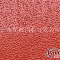 高档彩色铝花纹板 彩色橘皮铝板