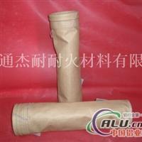 超高温、耐用玻纤除尘滤袋