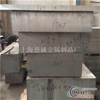 LC52铝板【LC52】进口铝板出厂