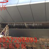 深圳铝幕墙板,深圳外墙铝单板