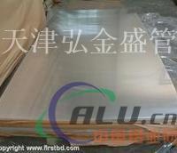 淄博5083H112铝板