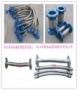 耐高压高温金属软管