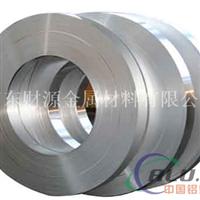 0.3mm保温铝卷、铝板、铝带