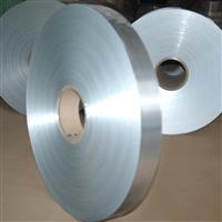 0.3mm燈飾鋁帶1070O態鋁帶