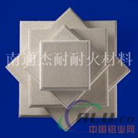氧化铝质泡沫陶瓷过滤板过滤器