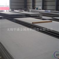 常州5754铝板规格