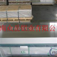 5754专业铝板厂家直销