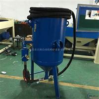 除锈 除油移动开放式喷砂机