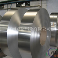 变压器专用铝带合金铝带